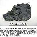 【DONAR】ドナー ブラックシリカ レディースブレスレット DN-021BM-2 日本製 /1点入り(代引き不可)