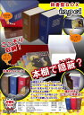 辞書型BOX inpei 赤/60点入り(代引き不可)【送料無料】