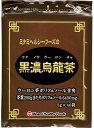 ミナミヘルシーフーズの黒濃烏龍茶(袋タイプ) 日本製