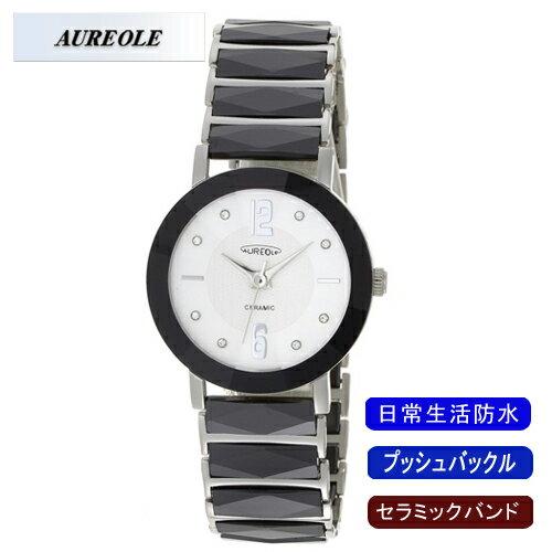 【AUREOLE】オレオール メンズ腕時計 SW-486M-3 アナログ表示 セラミックバンド 日常生活用防水 /10点入り(き) 【AUREOLE】優れた機能性と洗練されたデザイン