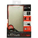 充電器 スマートフォン スマホ 充電 ILU90-SPC03SV スマートフォン用 リチウムポリマー充電器USBタイプケーブル60cm付(9000mAh) シルバー(代引き不可)【送料無料】
