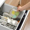 オークス 小物が洗える食洗機カゴ【送料無料】