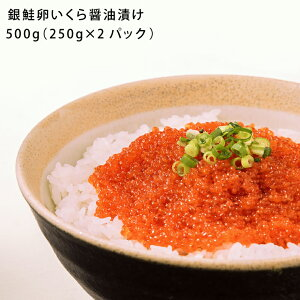タイセイヨウサーモン