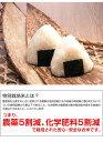 【送料無料】近江牛 ロース&赤身すき焼き用400g