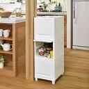 【送料無料】キッチン収納 チェスト プラスチック ケース 収納ケース 収納ボックス 引き出し