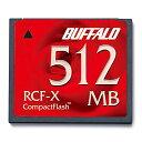 バッファロー コンパクトフラッシュ 512MB (RCF-X512MY)