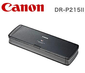 キャノン Canon スキャナー DR-P215II【あす楽対応】【送料無料】【smtb-f】