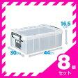 天馬 ロックス 440S 【お買い得 8個セット】 チェスト タンス 収納 ケース(代引不可)