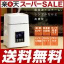【楽天スーパーSALE】AZICHI ハイブリッド加湿器 超音波 スチーム おしゃれ HF-11【送料無料】【あす楽対応】