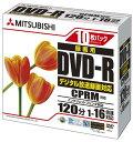 家電, AV, 相機 - 録画用DVD-R 4.7GB/120分 1-16倍速CPRM対応 インクジェットプリント対応ワイド(白) 10枚5mmスリムケース入り 三菱化学メディア VHR12JPP10(代引き不可)