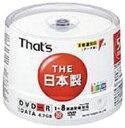 データ用追記型 DVD-R 4.7GB(8倍速対応/バルク/ホワイトプリンタブル)50枚パック 太陽誘電 DVD-R47WPYSBA