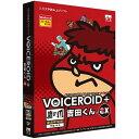 AHS VOICEROID+ 鷹の爪 吉田くん EX SAHS-40931(代引不可)