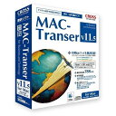 クロスランゲージ MAC-Transer V11.5 11707-01(代引不可)