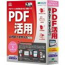 エヌジェーケー やさしくPDFへ文字入力 PRO v.9.0 5ライセンス WYP900RPA05(代引不可)