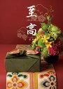 カタログギフト CATALOG GIFT 25600円コース 至高 紅梅(こうばい) 出産内祝い 内祝い 引き出物 香典返し 快気祝い(代引不可)【送料無料】
