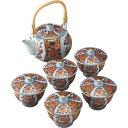 乐天商城 - 波佐見焼 極上古伊万里 番茶器揃 和陶器 和陶茶器 蓋付土瓶茶器 363729(代引不可)【送料無料】