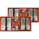 【返品・キャンセル不可】 人力うどん「職人の技」うどん・そばセット JU-CO 食料品 麺類うどんセット(代引不可)