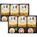 【返品・キャンセル不可】 福山製麺所「旨麺」 UM-DO 食料品 麺類 ラーメン(代引不可)