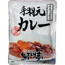 【返品・キャンセル不可】 鳥ZEN亭 手羽元カレー 食料品 肉加工品(代引不可)