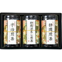 【返品・キャンセル不可】 芳香園製茶 産地銘茶詰合せ AY-503S 食料品 日本茶 一般お茶(代引不可)