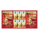 【返品・キャンセル不可】カゴメ 野菜スープ&野菜飲料
