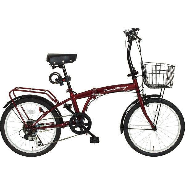 クラシックミムゴ 20型折りたたみ自転車 MG-CM206A() クラシックミムゴ 20型折りたたみ自転車 MG-CM206A