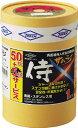 トーケン 切断砥石サムライ 105 50枚ボトルセット【RA-105AZ-50】(切断用品・切断砥石)