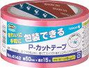 TERAOKA P−カットテープ NO.4142 50mm×15M ピンク 4142P50X15