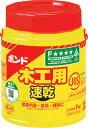コニシ ボンド木工用速乾 1kg(ポリ缶)【40302】(接着剤 補修剤 接着剤1液タイプ)