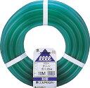 サンヨー パワーホース15×20 グリーン 10mカット【PW-1520L10G】(ホース・散水用品・ホース)