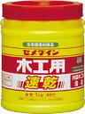 セメダイン 木工用速乾 1kg【AE-284】(接着剤・補修剤・接着剤1液タイプ)