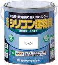 ロック 水性シリコン建物用 しろ 0.7L【H11-0100 03】(塗装・内装用品・塗料)