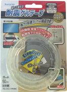 クラレ 耐震ゲルテープ【YKG-26】(防災・防犯用品・転倒防止用品)