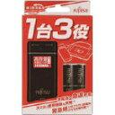 家電, AV, 相機 - 富士通 USBモバイル急速充電器 ブラック 高容量充電池2本セット【FSC321FX-B(FX)T】(OA・事務用品・電池)