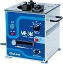 オグラ 可搬用鉄筋ベンダー MB816