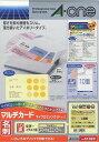 エーワン マルチカード スマート&エコノミートク用 51020