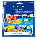 ステッドラー日本 水彩色鉛筆24色 ノリス 144 10NC24P