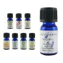 エッセンシャルオイル アロマ 加湿器 ディフューザー 水溶性タイプ リラックス ストレス 開放 香り 8種類(代引不可)