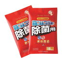 サンワサプライ OAウェットティッシュ(除菌用) CD-WT9P30(代引不可)
