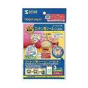 サンワサプライ インクジェット用コットン布シール(はがき) JP-NU4A6(代引不可)