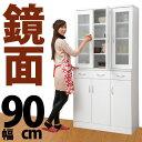 キッチン収納 隙間収納 食器棚 鏡面 90cm幅(代引き不可)【送料無料】【S1】