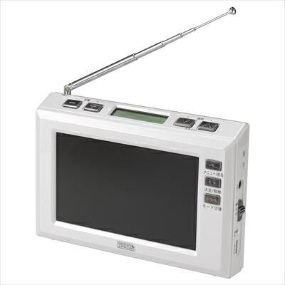 YAZAWA(ヤザワコーポレーション) TV03WH YAZAWA(ヤザワコーポレーション) 4.3インチディスプレイ ワンセグラジオ(ホワイト) TV03WH