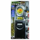 ノムラテック ワイヤー式キーストック N-1273(大容量)【0581-00071】【送料無料】