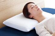 キュービックボディ 枕 NPC-050(代引不可)【送料無料】【smtb-f】