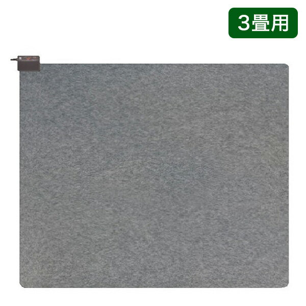 ゼンケン 電磁波カット ZCB-30KR