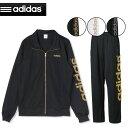 Adidas NEO ビッグロゴ ジャージ 上下セット スポーツウェア BIG LOGO AP4572 AP4573 AP4574【あす楽対応】