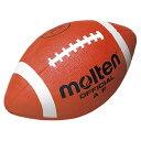 モルテン(Molten) アメリカンフットボール AF