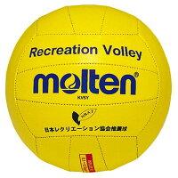 モルテン(Molten) レクリエーションバレーボール 黄 KV5Yの画像