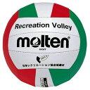 排球 - モルテン(Molten) レクリエーションバレーボール 白×赤×緑 KV5IT