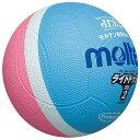 モルテン(Molten) 軽量ドッジボール2号球 ライトドッジボール(サックス×ピンク) SLD2PSK